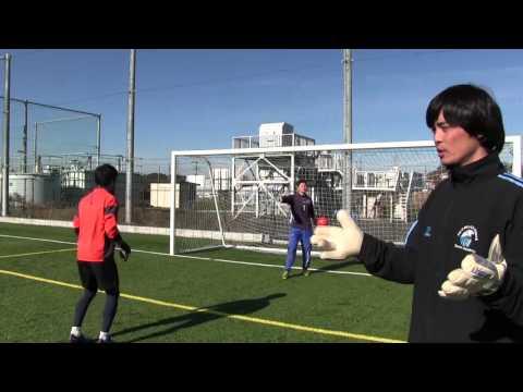 ゴールキーパー練習方法の動画