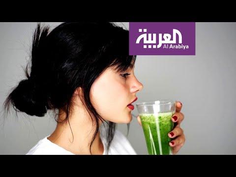العرب اليوم - حمية العصائر من الفواكه و الخضار الطازجة.. ما لها وما عليها