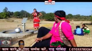 Nagpuri Gana Jharkhand 2018 जब से देखलो New Release Chota Sa Dil