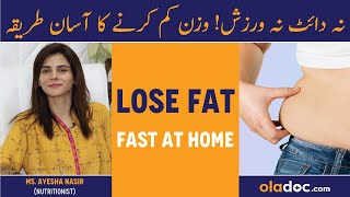 Weight Loss Meal Plan Urdu/Hindi| Full Day Diet For Fat Loss| وزن کم کرنے کا ڈائیٹ پلان | Dietitian