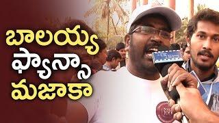 Balakrishna Crazy Fans Review On Gautamiputra Satakarni  Mass Fans  GPSK  TFPC