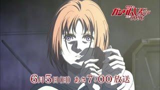 機動戦士ガンダムユニコーンRE:0096第10話「灼熱の大地から」
