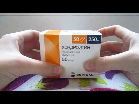 youtube Хондрактин - средство для суставов
