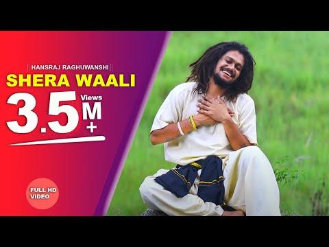 Shera Waali    Official Video   Navrati Special     Hansraj Raghuwanshi    Baba ji