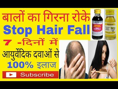 Włosy Estelle dla lekkiego oleju włosów
