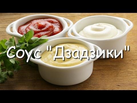 Традиционный критский соус