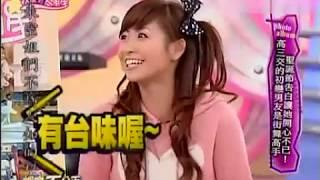 100%Entertainment 20090123(我家也有大明星蝴蝶姐姐)罗志祥 簡愷樂