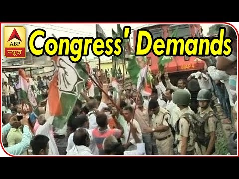 Bharat Bandh Update: Know What Are Congress' Demands   ABP News