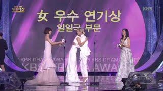 2015 KBS 연기대상 2부 - 2015 KBS 연기대상, 우수 연기상 일일극 여자 수상자! 한채아, 강별.20151231