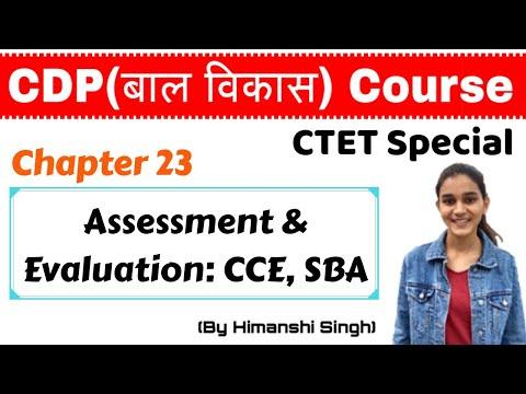 Assessment & Evaluation: CCE,SBA, Assessment as,of,for Learning | for CTET, KVS, DSSSB, TET-2019