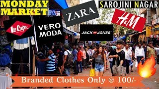 Sarojini Nagar Market | Zara, VERO MODA, H&M, Tommy Hilfiger  Clothes Starting At Rs 100 ✔