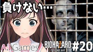 【バイオハザード 7 Resident Evil】#20 ヘッドショットパーリー!!
