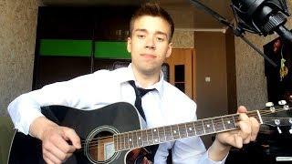Дмитрий Колбин - Я просто люблю тебя |кавер Дима Билан|