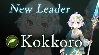Kokkoro  - (Princess Connect! Re:Dive) - Shadowverse: Princess Connect! Re: Dive Leader Kokkoro