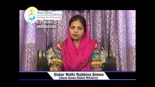 Our Life In The Lord | Sis. Nidhi Robbins Simon | Prayer Time | Shubhsandeshtv