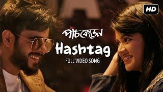 Hashtag   Lilith   Paanch Phoron   Hoichoi Originals   Web Series   Shawon   Shahjahan   SVF Music