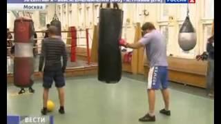 Александр Емельяненко готовится к бою с Глуховым