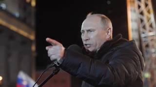 Леван Ткебучава Путин: Спасибо КПРФ! ЗА РОССИЮ!