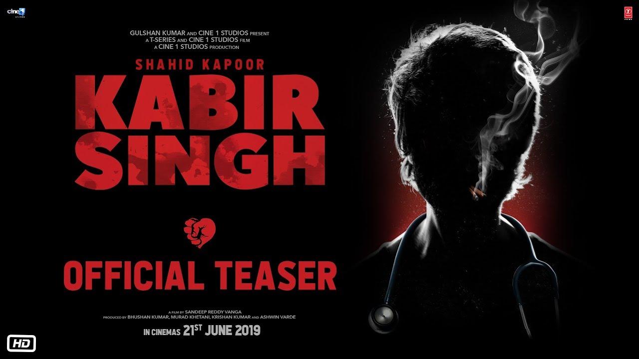 Teaser of Shahid Kapoor and Kiara Advani starrer Kabir Singh movie