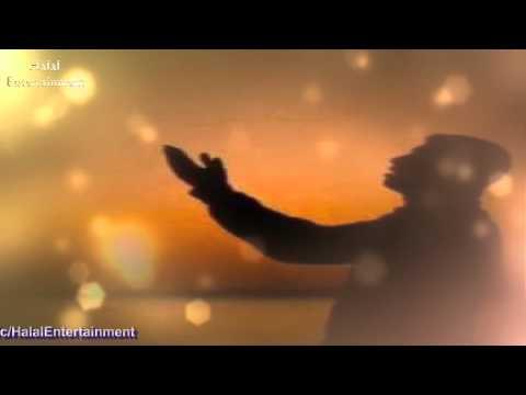 ক্ষমা করে দাও,মাফ করে দাও- Bangla Islamic song (Hamd) । Julfikar Hamd Naat