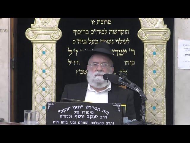 הרב אהרון ירחי: לימוד תורה ביום ט' באב ושאר איסורים
