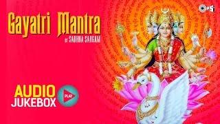 Gayatri Mantra Non Stop - Om Bhur Bhuva Swaha | Sadhana