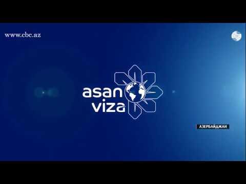 В Азербайджане упрощена процедура выдачи электронных виз