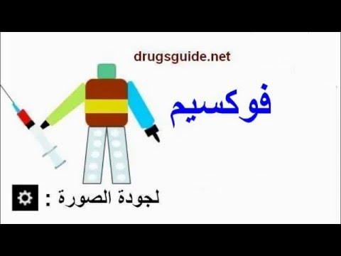 Ricette della medicina tradizionale prostatite