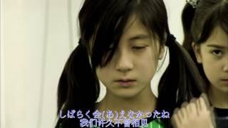 AKB48   あなたがいてくれたから