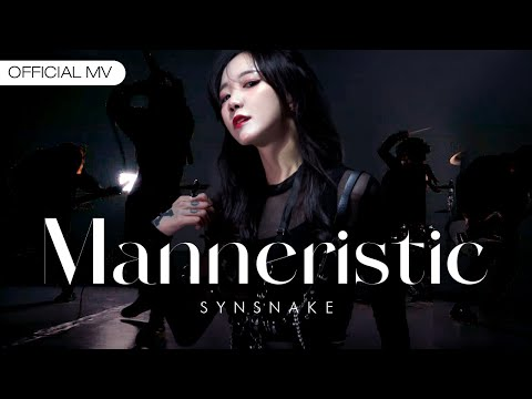 Synsnake - Manneristic [Official MV]