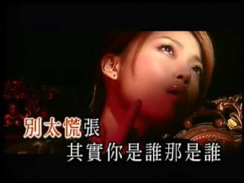 容祖兒 歌姬KTV