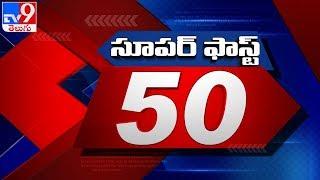 Super Fast 50 || Speed News - TV9