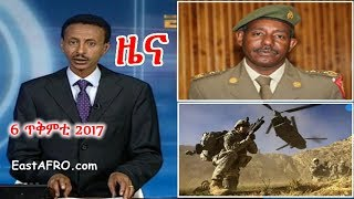 Eritrean News ( October 6, 2017) |  Eritrea ERi-TV