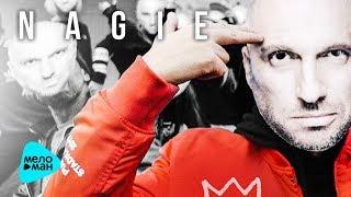 Karabass - Нагие (Official Audio 2017)