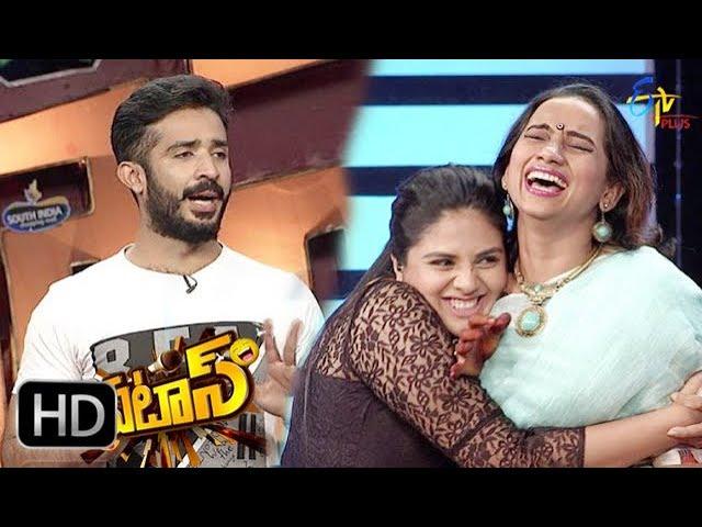 Patas – 1st December 2017 – Full Episode | ETV Plus | Singer Kalpana
