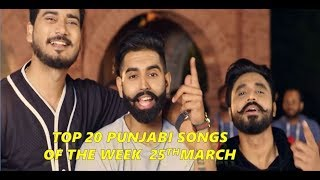 Top 20 Punjabi songs of the week 2018 (25th March)
