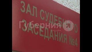 Хабаровчанина осудили за убийство дочери его бывшей сожительницы. Mestoprotv