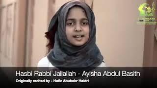 Awesome Islamic gojol