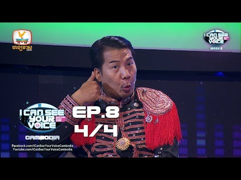 I Can See Your Voice Cambodia - Week8 Break4 #RHM
