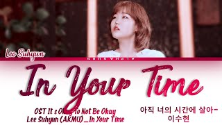 AKMU Lee Suhyun - 'In Your Time' It's Okay To Not Be Okay OST 4 [사이코지만 괜찮아] Lyrics/가사 [Han Rom Eng]