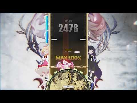 Gameplay de DEEMO -Reborn- Complete Edition