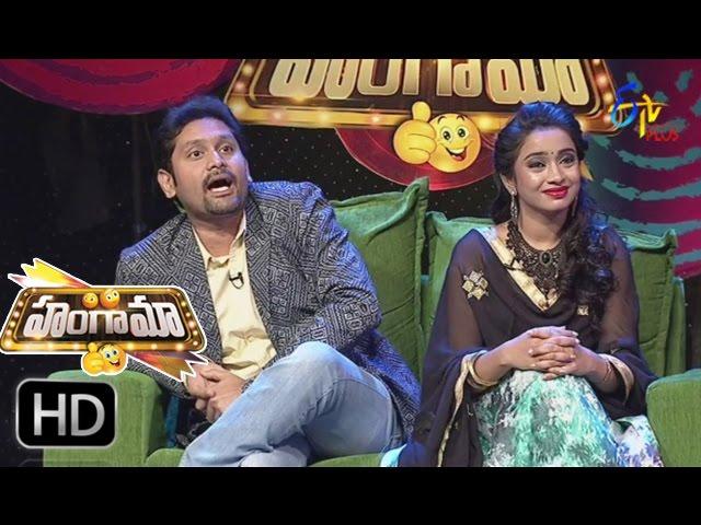 Hungama Comedy Show – 28th March 2017 – Episode 20 | ETV Plus