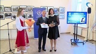 В НовГУ вручили премию «Юрист года Новгородской области»