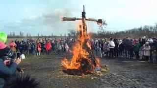 На Хортице сжигают чучело Зимы
