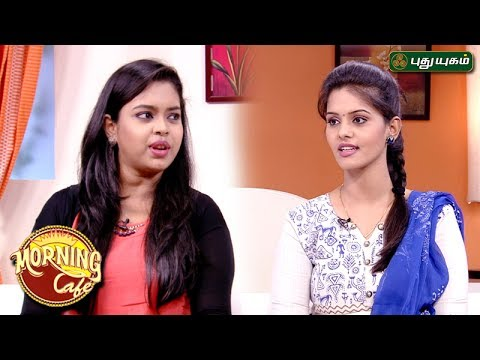 Morning Cafe - Breakfast Show For Women | 29/05/2017 | PUTHUYUGAM TV