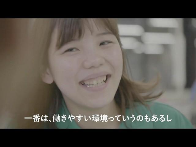 【トールエクスプレスジャパン】社員インタビュー動画