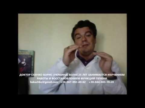 Медовый сбитень лечение простатита отзывы