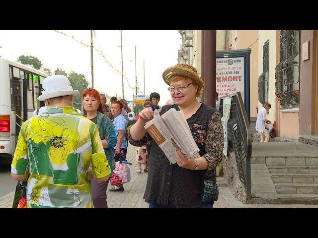 Акция против повышения пенсионного возраста началась в Ангарске
