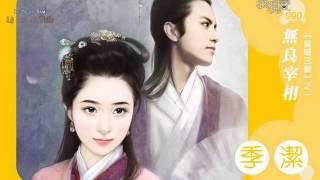 「Nhạc Hoa Hay 154」Một Thuở Yêu Người - Trương Học Hữu / Jacky Cheung / 张学友