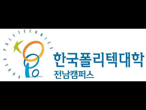 폴리텍대학 홍보영상